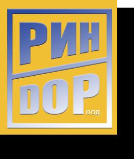 Риндор Лого